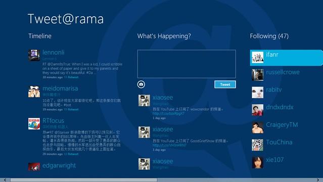 Win8的推特App,登录了一下,可惜还不能输入汉字啊!