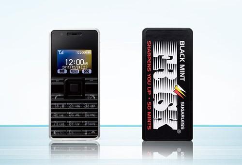 willcomwx03astrapphone