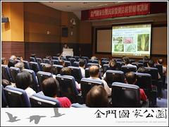 2011-民宿經營輔導(5)-01.jpg