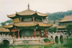 Kunming, Yuantong Temple, octogonal pavilion (Arian Zwegers) Tags: china temple pavilion 1995 kunming yunnan yuantongtemple yuantong octogonalpavilion
