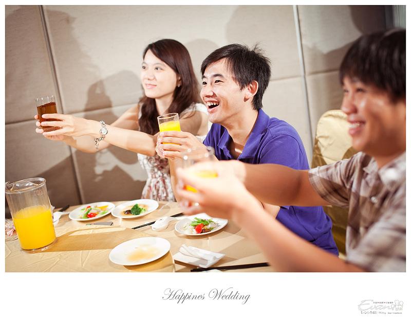 「Evan幸福婚禮」亞倫&昶明 喜宴_083