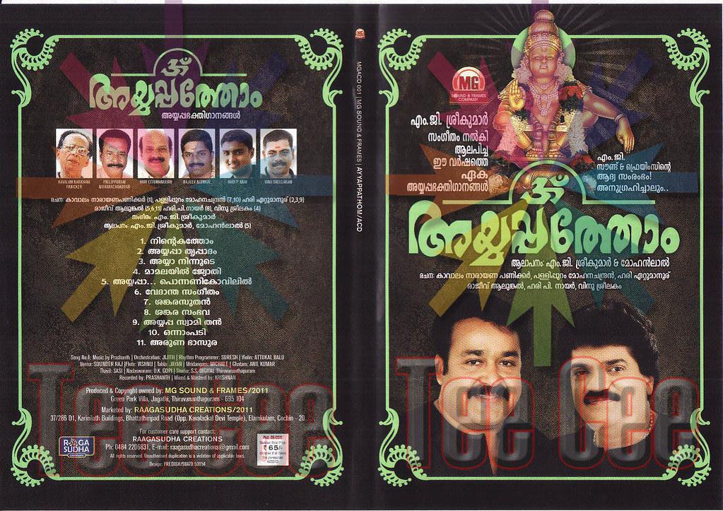 ayyappa devotional song mp3 free