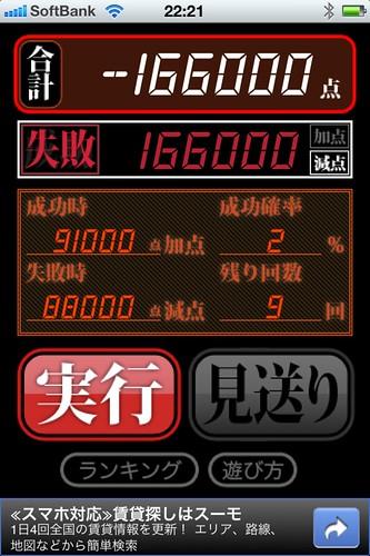 1000000816