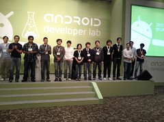 Android Developer Lab Seoul