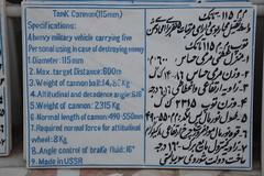 Jihad museum 135 (drs.sarajevo) Tags: afghanistan mujahideen jihadmuseum heratcity