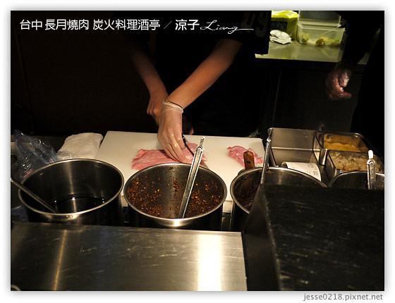 台中 長月燒肉 炭火料理酒亭 24