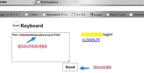 Push!Keyboard-1