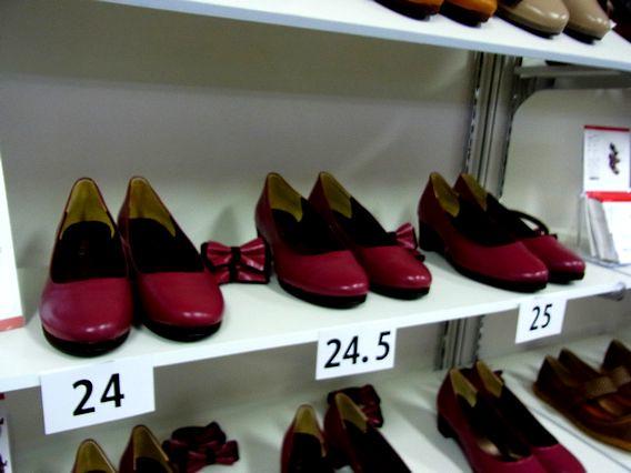 靴のサイズが豊富なべネビス