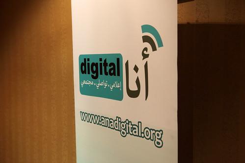 تدريب الفديو الرقمي للناشطين- اليوم الأوّل