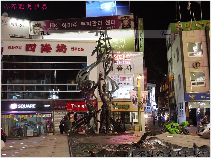 釜山光復街找消夜 (2).jpg