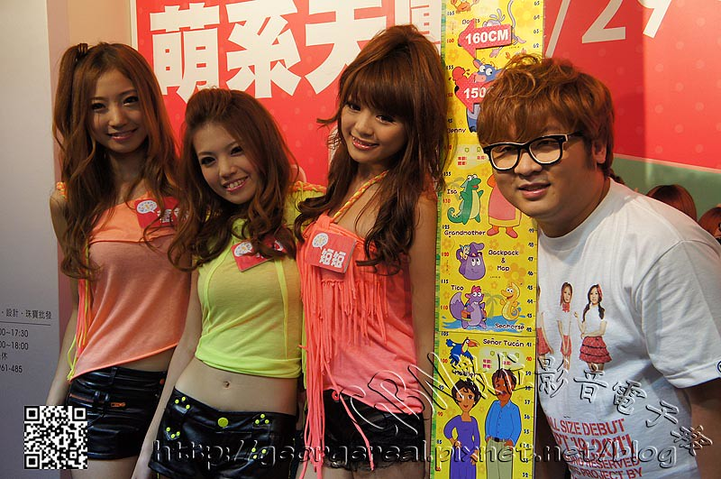 GBN-20111001-008