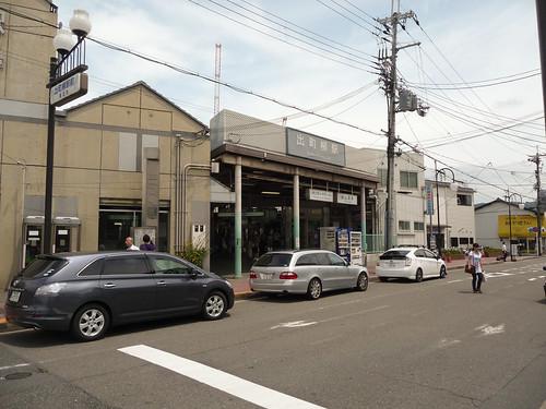 Kyoto-40.jpg