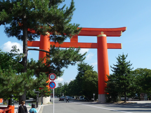 Kyoto-239.jpg