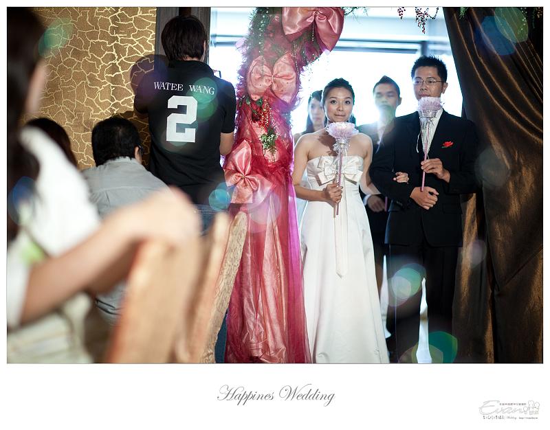 [婚禮記錄]致仲秀騏結婚紀錄_177