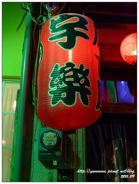 宇樂日本料理(47)