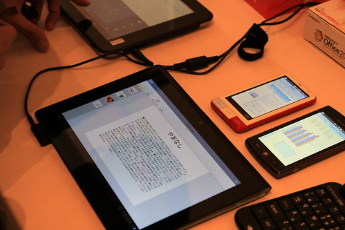KINGSOFT Office2012 発表会