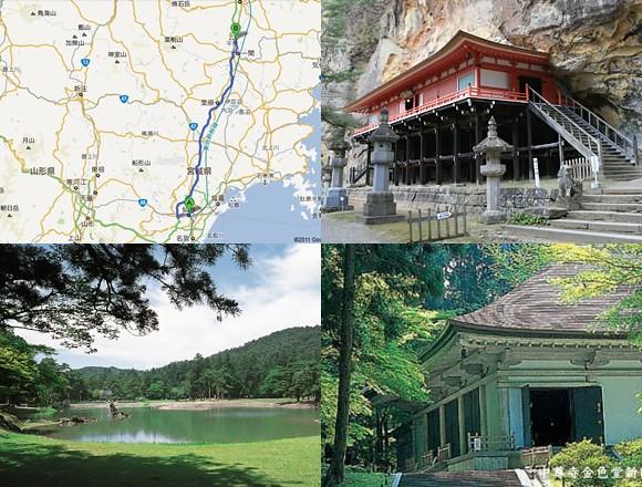 hiraizumi-tile