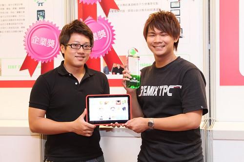 2011通訊大賽-Android使用者介面設計競賽」冠軍(自閉症學習APP):Design Thinking