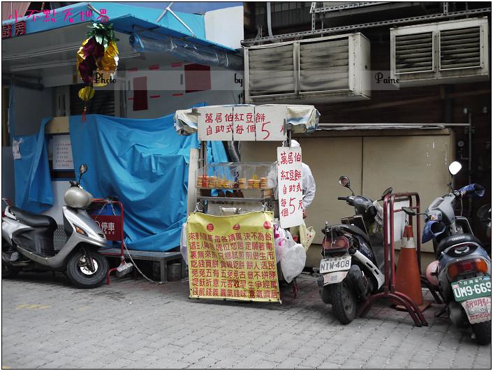 台南萬居伯紅豆餅 (4).JPG