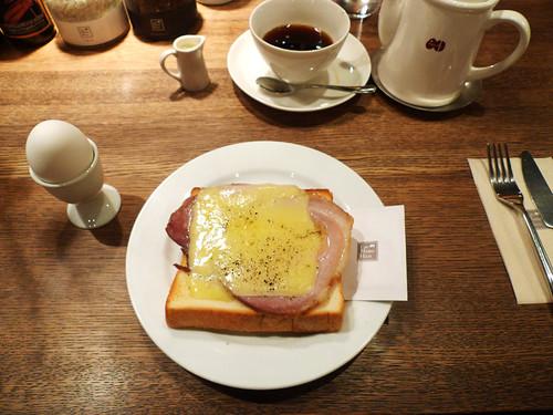 Cafe Mame Hico