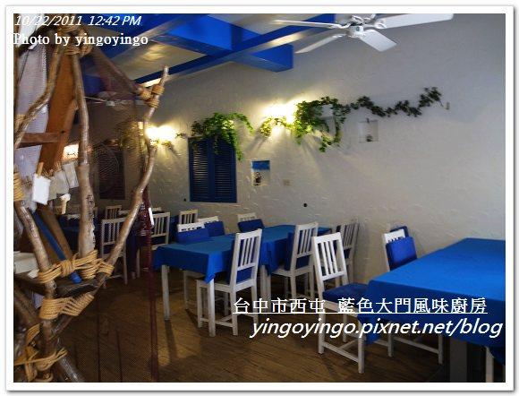 台中西屯_藍色大門20111022_R0043127