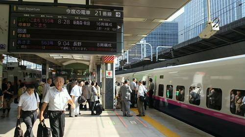 ハヤテ @東京駅