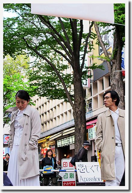 110417_171404_横浜_大道芸_シルヴプレ
