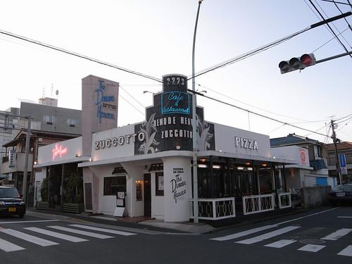 DEMODE HEAVEN・ZUCCOTTO 福生店