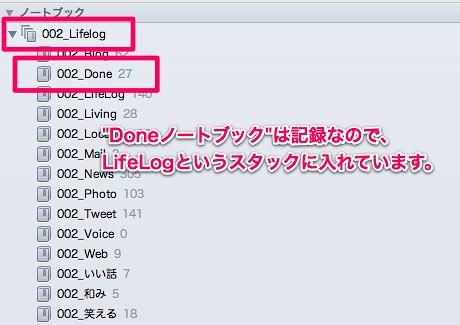 スクリーンショット 2011-09-15 0.27.54