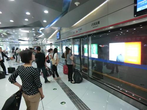 エアポートエクスプレス(北京機場快軌)@北京空港
