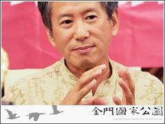 2011-民宿經營輔導(4)-04.jpg