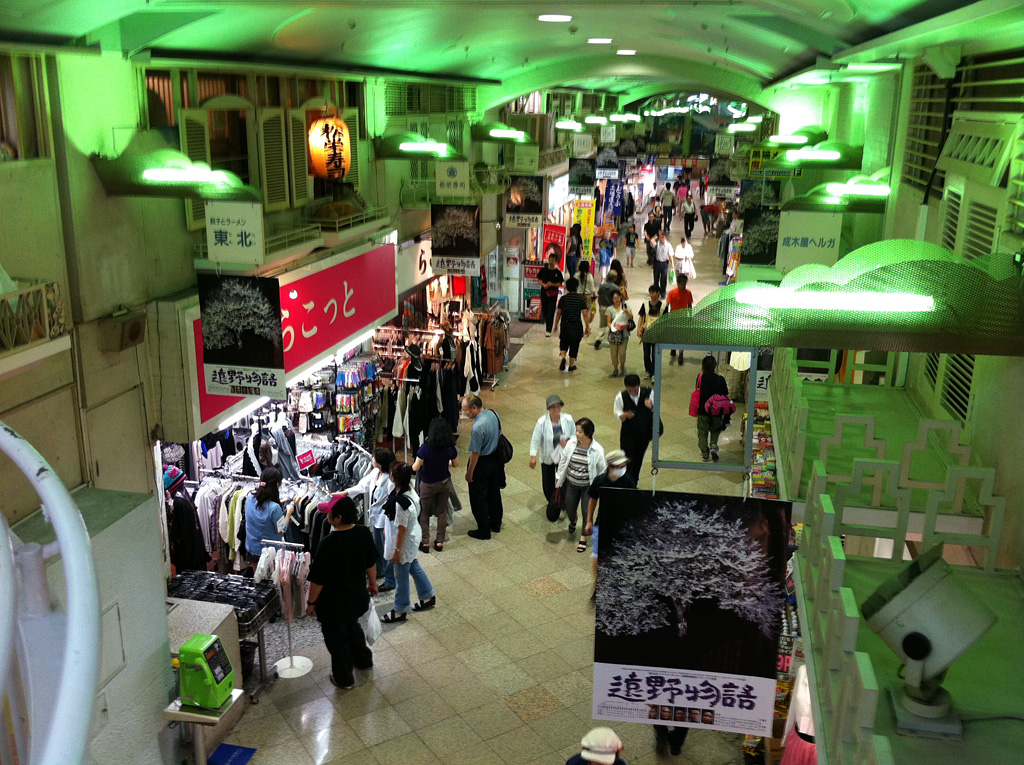 "shopping mall called ""Nakano Broadway"""