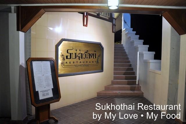 2011_09_16 Sukothai 032a