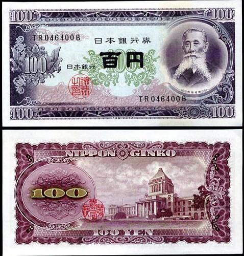 100 Yenov Japonsko 1953, Pick 90