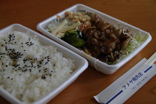 焼肉弁当@アメヤ精肉店