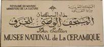 musée de la poterir Safi