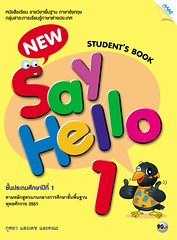 New say hello student book