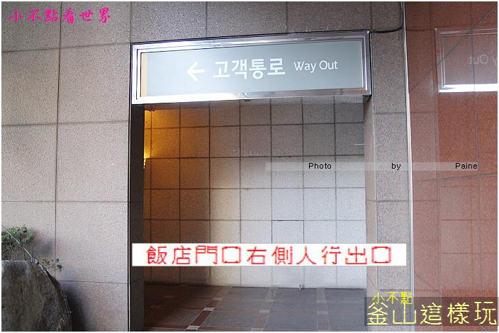 樂天飯店 (42).jpg