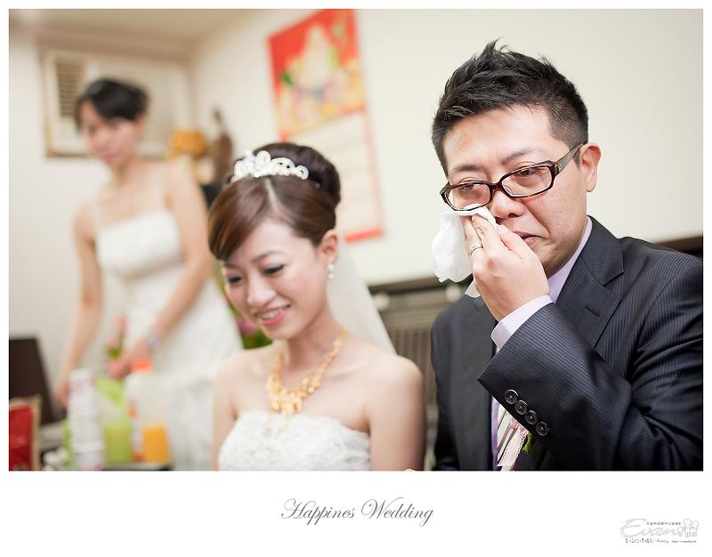 婚攝-絢涵&鈺珊 婚禮記錄攝影_082