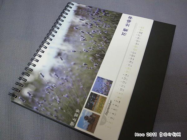 雲端印刷網-2012年9-1