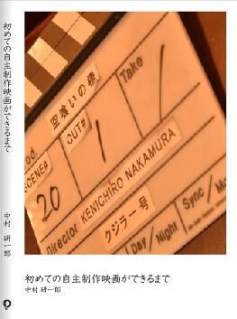 スクリーンショット(2011-09-27 22.12