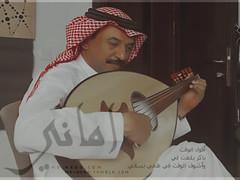 D ، HERO أماني (мя.нєяσ) Tags: تصميم بن بدر مهندس عبادي الجوهر عبدالمحسن الكلمه اماني الطرب