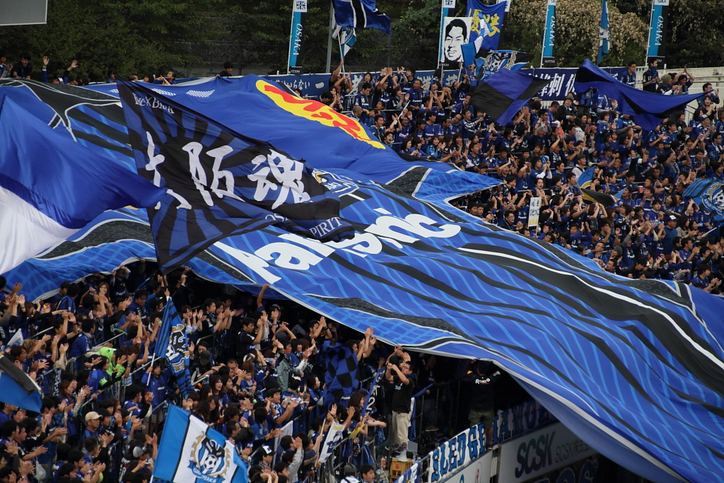 The 20th anniversary game of the Gamba Osaka (1)