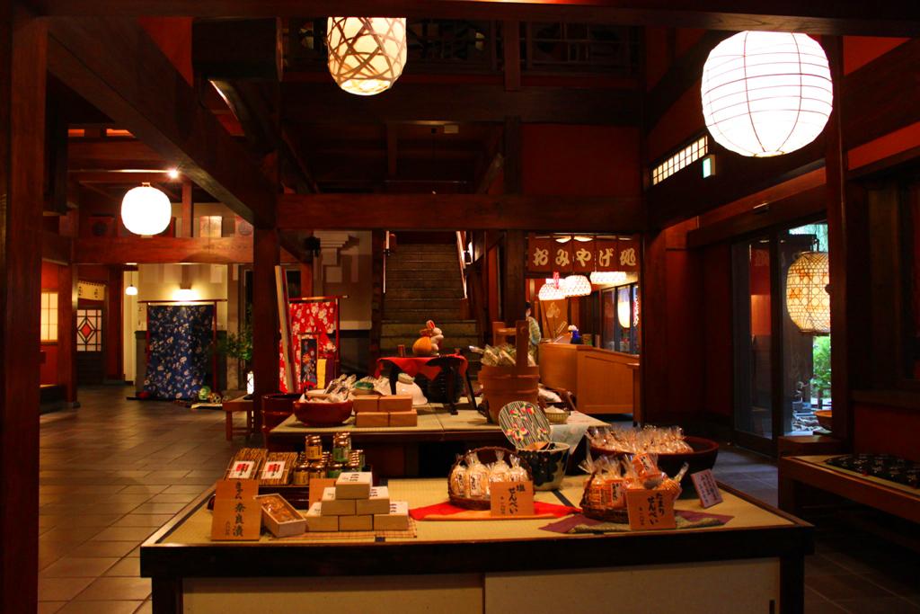 Tofu store Ukai Saginuma (4)