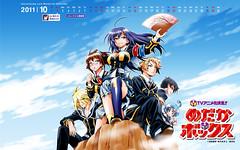 111003(2) - 校園漫畫《めだかボックス》(最強學生會長)將改編成電視動畫版!