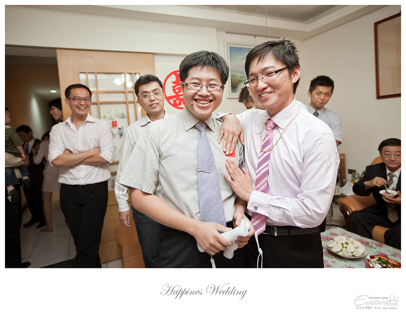 [婚禮記錄]致仲秀騏結婚紀錄_066