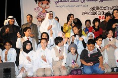 Seef Bahrain (350.org) Tags: bahrain 350 seef 10514 350ppm uploadsthrough350org actionreport oct10event