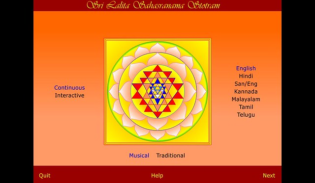 Learn Sri Lalitha Sahasranama Stotram in Interactive Way