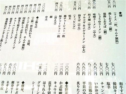 TAKEI-YUKIHIKO