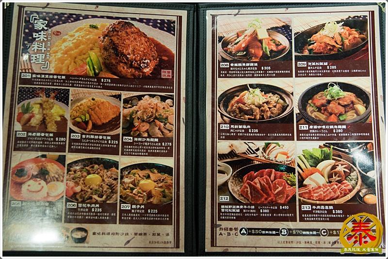 2011-09-08-歐卡桑家味料理 (6)